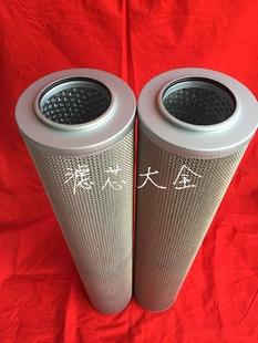 黎明液压吸油 回油滤芯HX-400X20 HX-400X30 HX-400X10过滤器滤芯