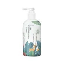 PECHOIN/Begonia crabapple Moisturizing Body Milk