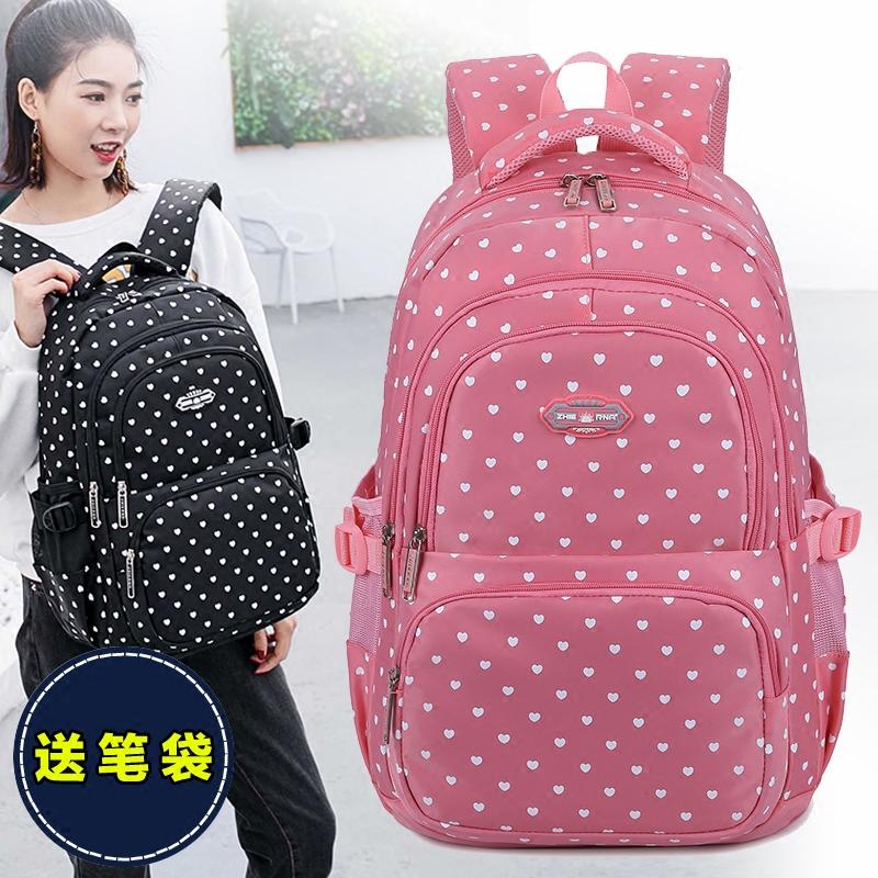 Junior high school schoolbag girl campus small fresh simple backpack Girl Waterproof schoolbag Korean version high capacity fashion