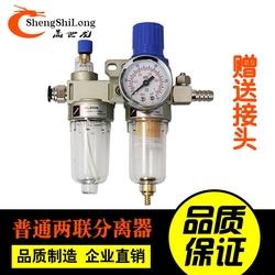 拆装扒胎机配件油雾器调压减压阀油水分离器水分过滤器空压机包邮