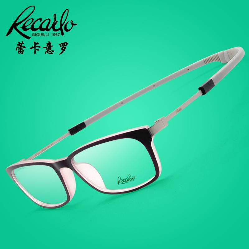 Recailo店主推荐超轻防雾打篮球眼镜框运动足球跑步男女近视防护