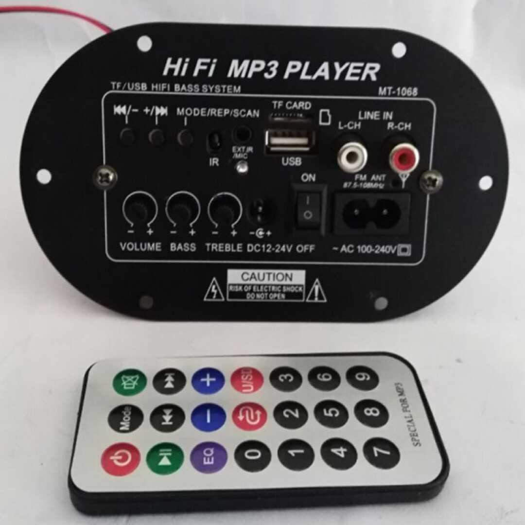 FM收音机读卡