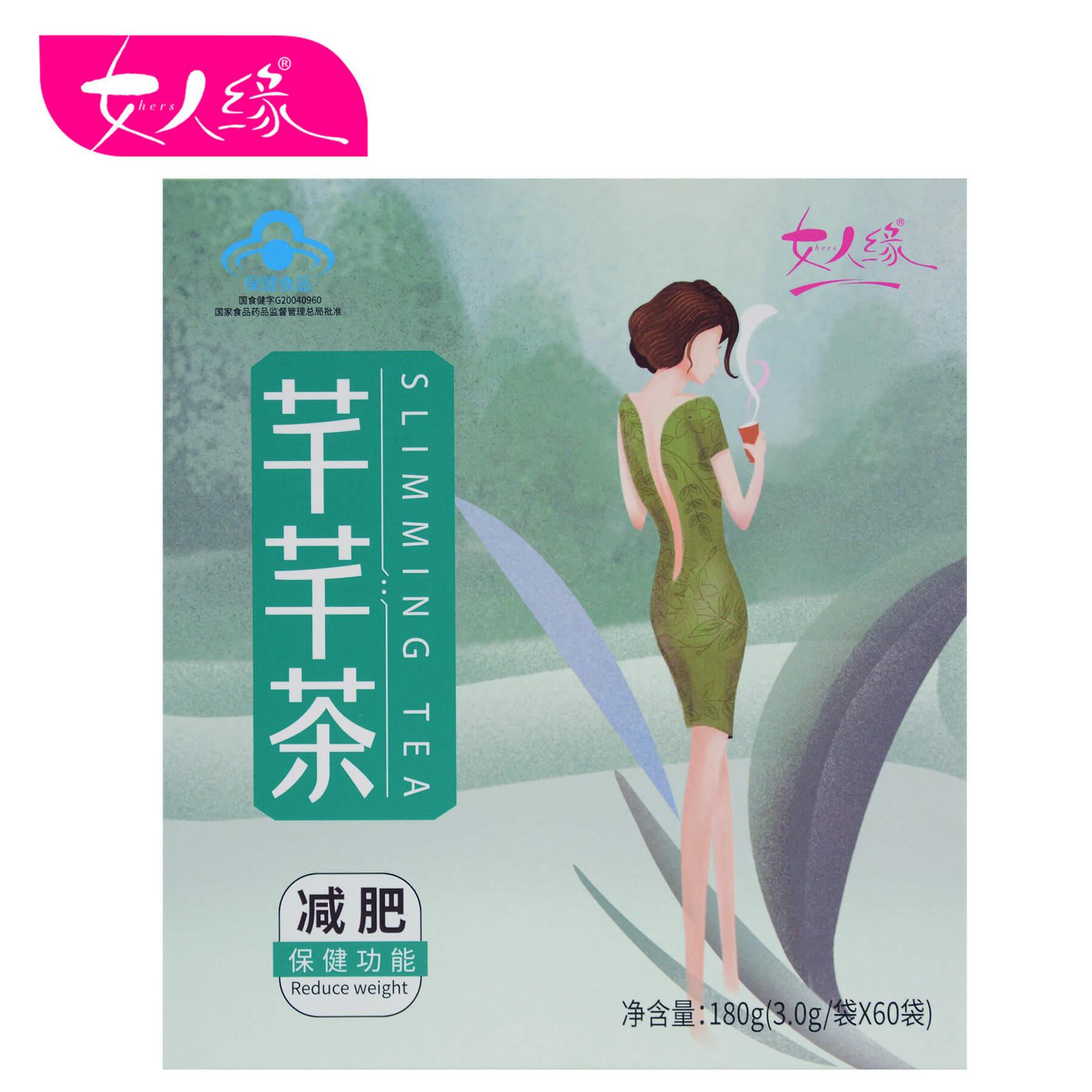 女人缘芊芊茶减肥燃脂清肠绞股蓝限50000张券