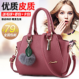 Ladies bag 2016 Korean autumn and winter new handbags simple fashion handbag middle-aged single shoulder diagonal wings