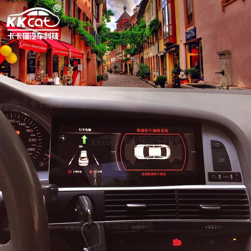 卡卡猫改装老款奥迪A6/Q7 10寸,Q5 8.8寸安卓大屏语音导航