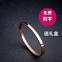 定制刻字手鐲男女韓版情侶手鏈一對閨蜜簡約學生光面手環生日禮物