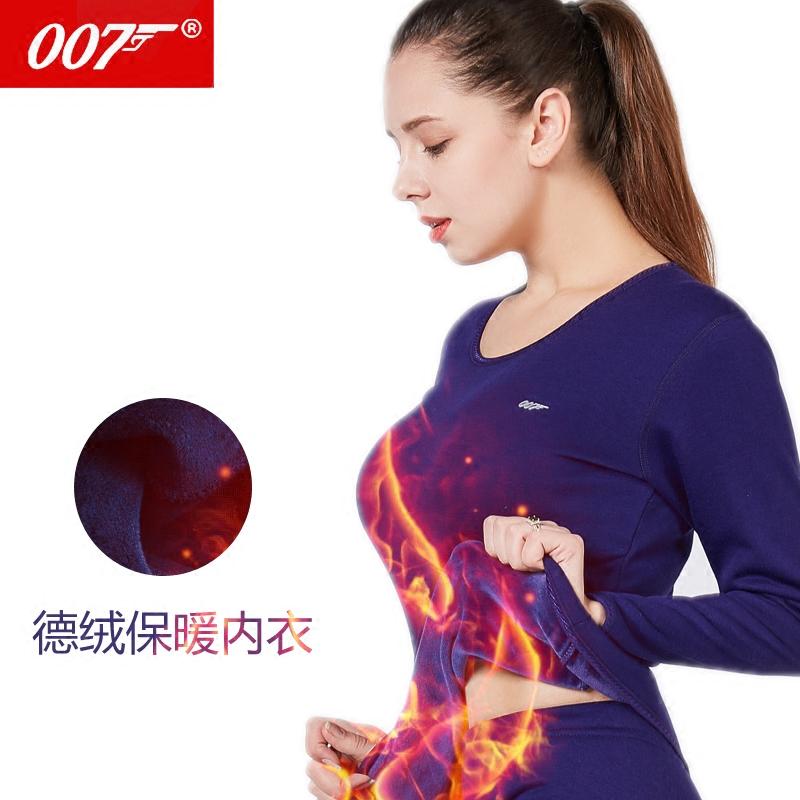 007詹士邦保暖内衣女士套装加厚加绒秋衣秋裤发热紧身学生冬季
