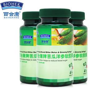 3瓶三个月量百合康苦瓜西洋参软胶囊保健食品辅助降血糖非茶藥