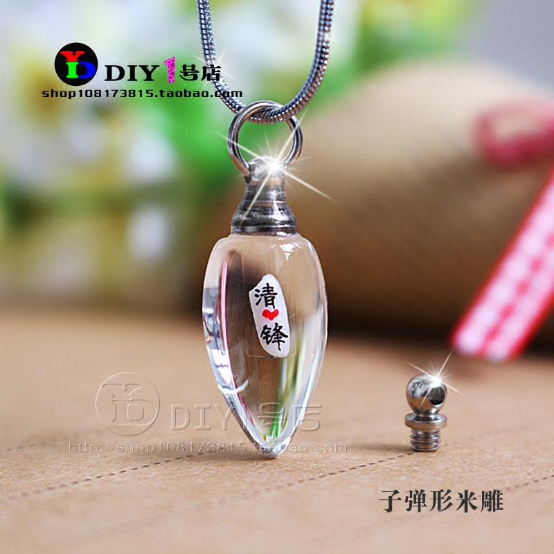 DIY custom jewelry boys and girls birthday gift rice carved bullet shaped crystal rice carving gift Necklace