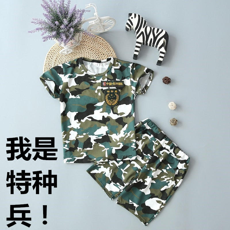 男の子の夏の服装の半袖のスーツの2021新型の迷彩服の2つのセットの子供のファッションの軍服の赤ちゃんの夏の子供服
