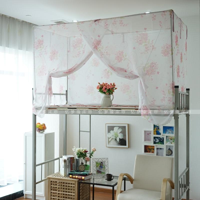 大学生寝室宿舍加厚方形防尘顶高档窗纱加密印花防虫防蚊蚊帐包邮