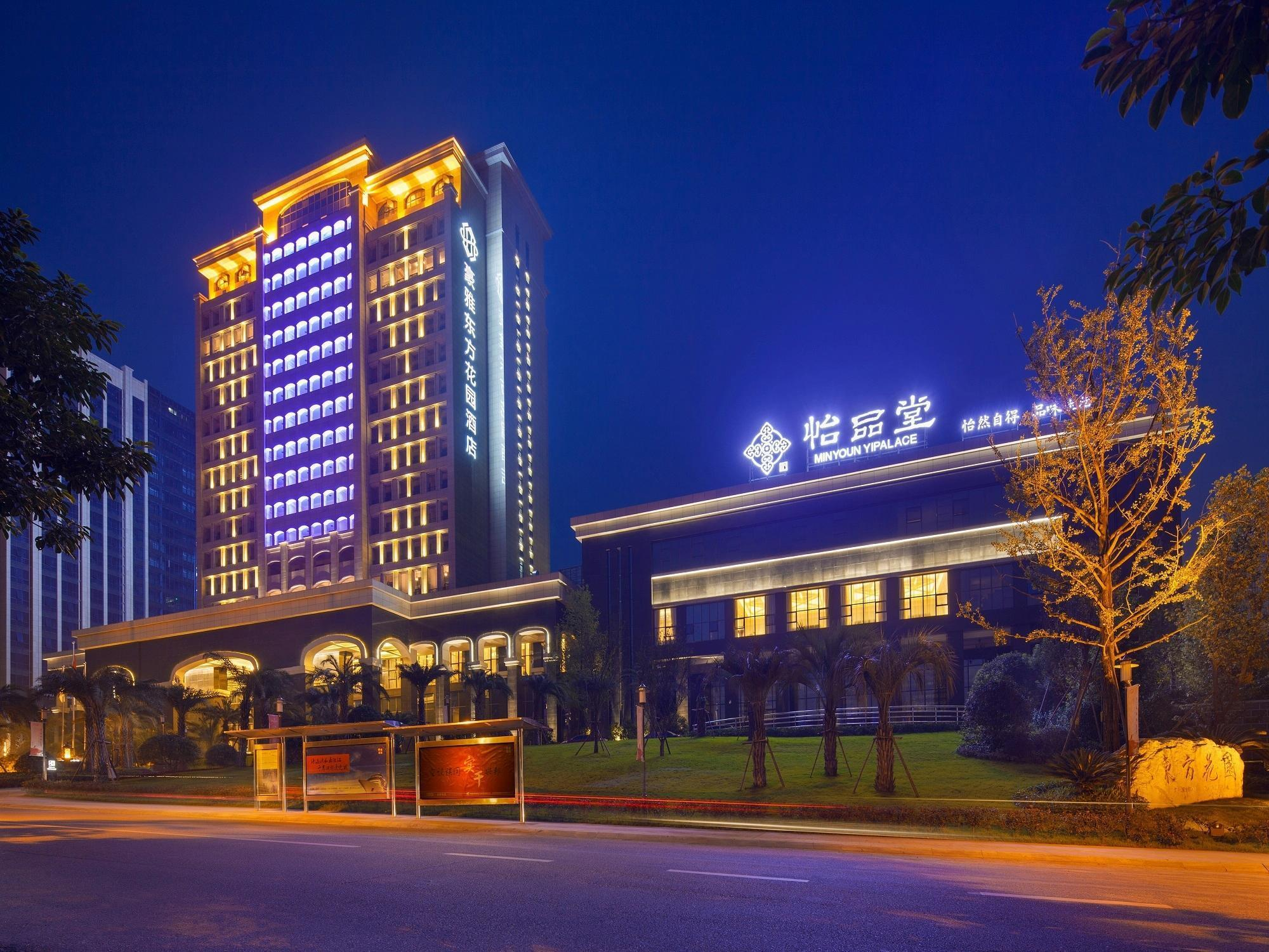 南充東方花園明宇豪雅ホテルのファミリールーム(大きいベッド)