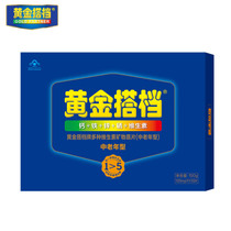 Buy 2 brain Platinum] Gold partner middle-aged and elderly a variety of compound vitamin mineral tablets gift box Health Products