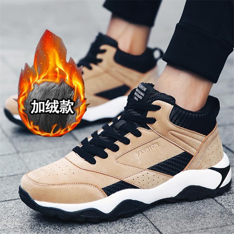 Мужская обувь осенью и зимой высокий обувь корейская волна струиться мужской спортивный досуг обувь тепло мокасины путешествие обувной мужчина