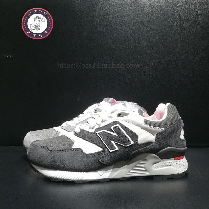 New Balance/NB男女鞋复古鞋跑步鞋运动鞋ML878GA/GB/MBK/MBN/MBP