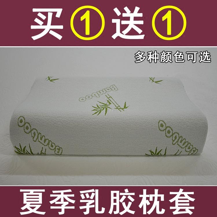 記憶枕頭套50x30大人頸椎枕套弓型蝶形枕套4060夏季泰國乳膠枕套