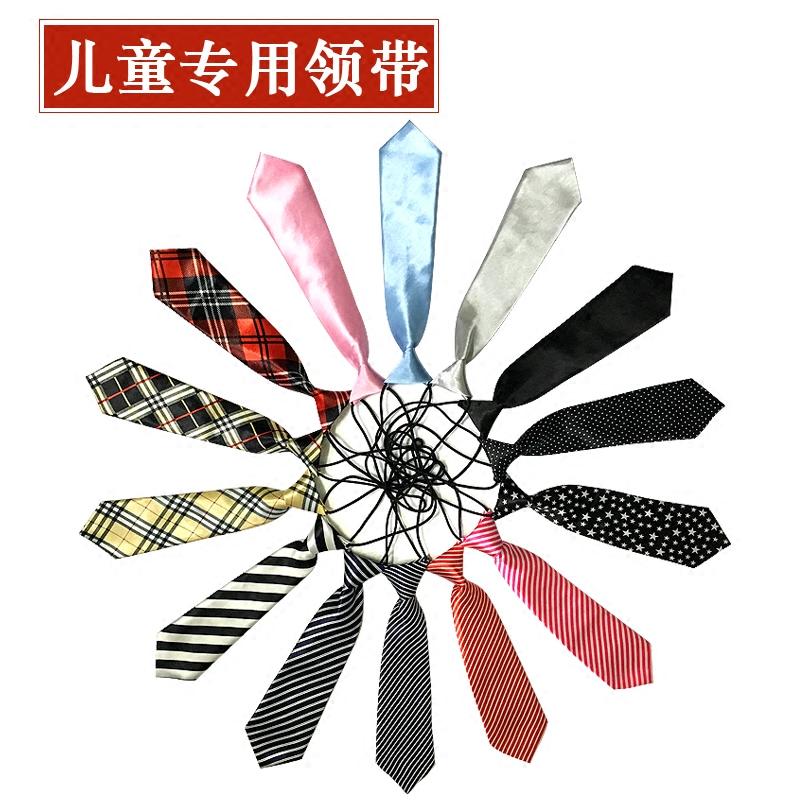 Ребенок наконечник мальчиков галстук-бабочка девочки получите цветы корейский производительность аксессуары твердый полоса решетки сын студент униформа наконечник