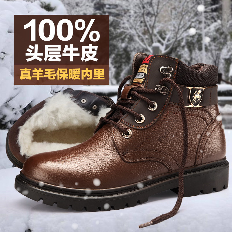 Мужские сапоги кожаные шерсть хлопок Мужская обувь досуг обувь теплые зимние сапоги кожаные сапоги снег