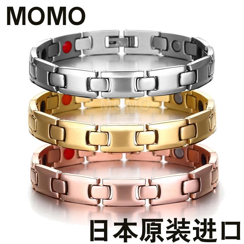 日本防辐射手链促进睡眠降压磁疗手镯男女保健磁性抗疲劳正品手环