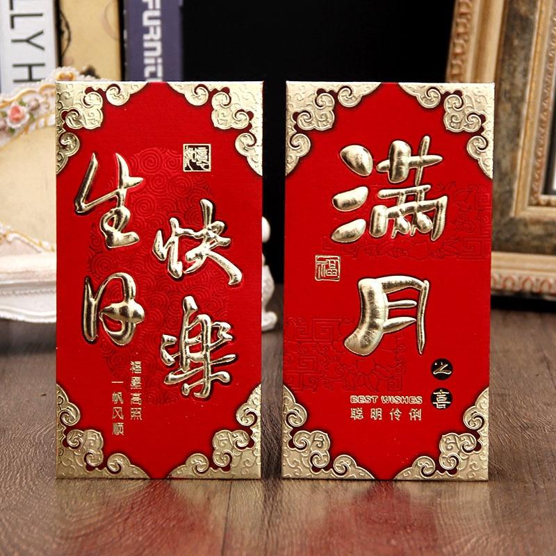 Конверты для Китайского нового года Артикул 565398308928