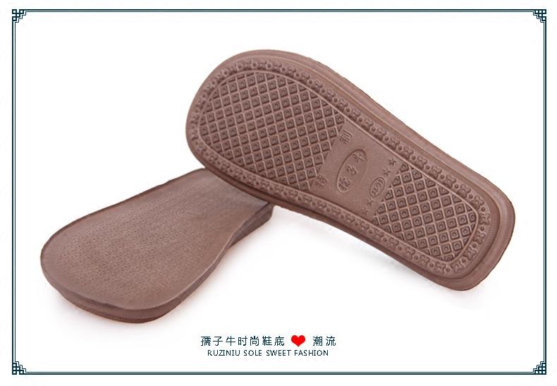 孺子牛鞋底 EVA保暖拖板棉鞋底 防滑耐磨防摔柔软拖鞋底