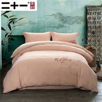 21 High-end original four-piece set of Class A washing cotton bedding Chinese zen painter hand-painted custom money