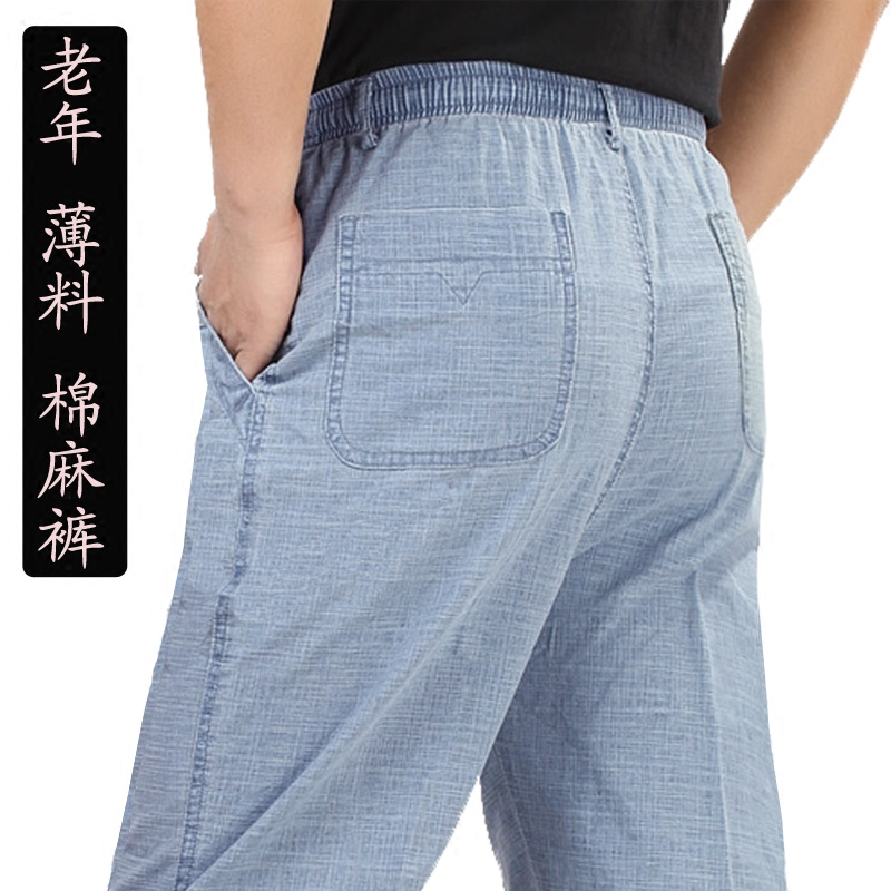 Dads summer cotton hemp casual mens pants with high waist and loose tight belt
