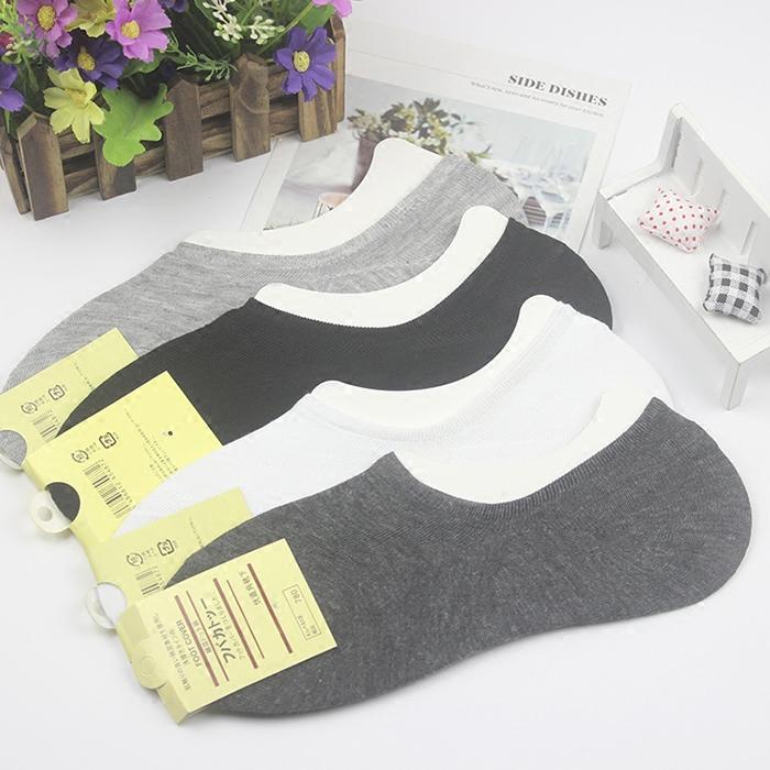 5双装船袜男浅口硅胶防滑纯棉隐形袜女士低帮短袜时尚休闲男女袜