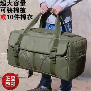 行李袋大容量超大80升手提旅行包男防水装被子搬家旅游袋收纳待产