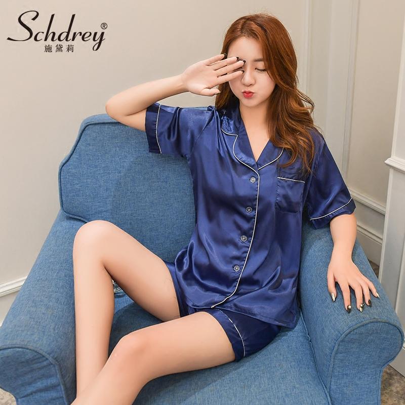 睡衣女夏套装可外穿性感短袖宽松韩版丝绸两件套夏天冰丝家居服