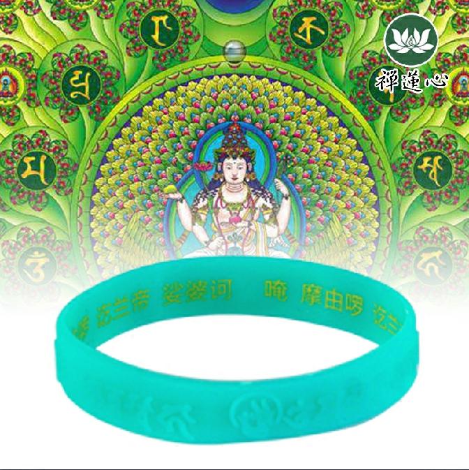 Будда мать макропористая птица следующий король проклятие браслет силикагель руки кольцо ограниченное количество узел край 50 белый пакет