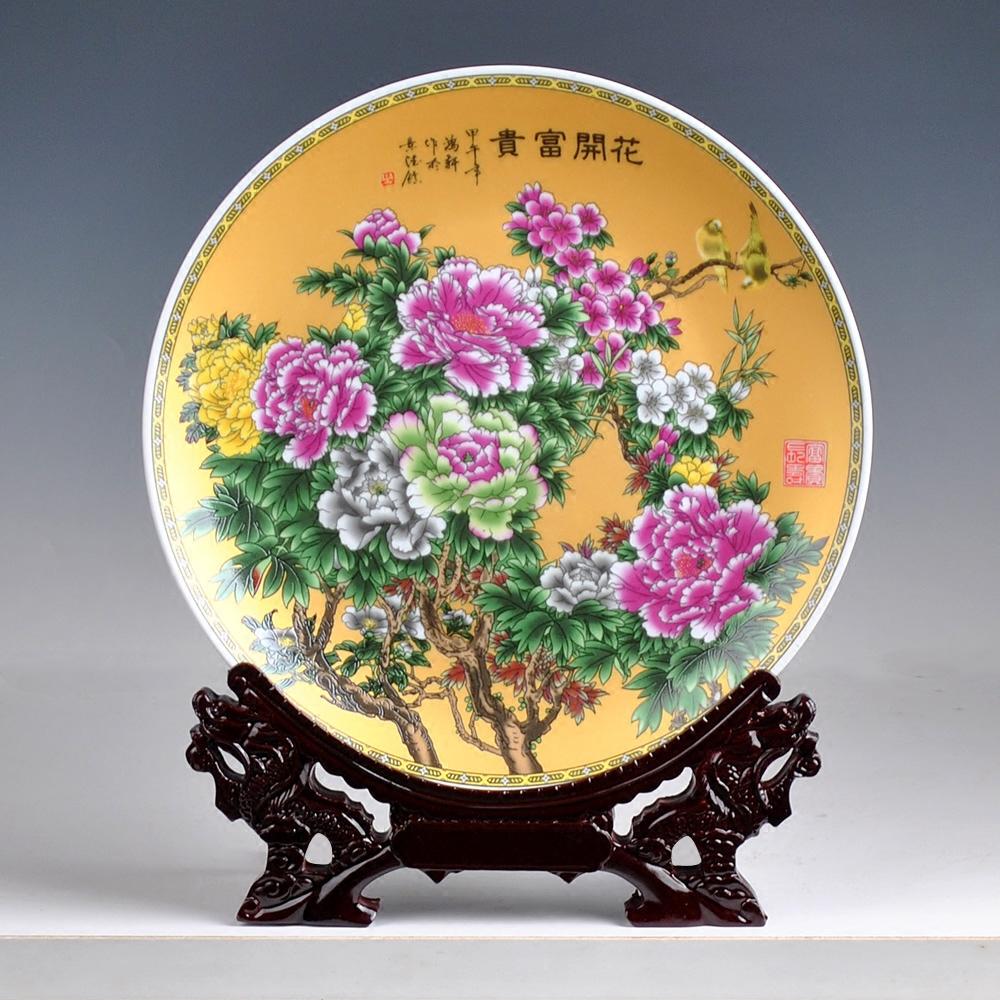 景德鎮陶瓷器 粉彩花開富貴金色盤子花盤 家居擺設裝飾工藝品擺件