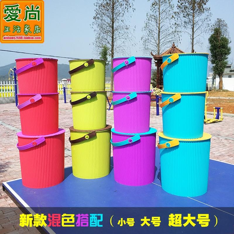 大号条纹收纳桶塑料桶带盖可坐洗澡凳幼儿园储物箱手提水桶钓鱼桶