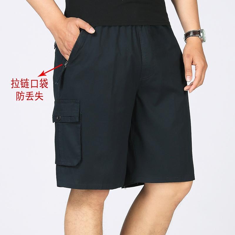 中老年西装短裤男夏季宽松外穿大码爸爸装中裤40岁50中年人五分裤