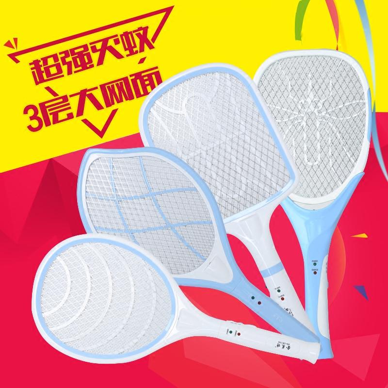 金莱特电蚊拍充电式灭蚊拍苍蝇拍分体式电筒锂电池大网面家用包邮