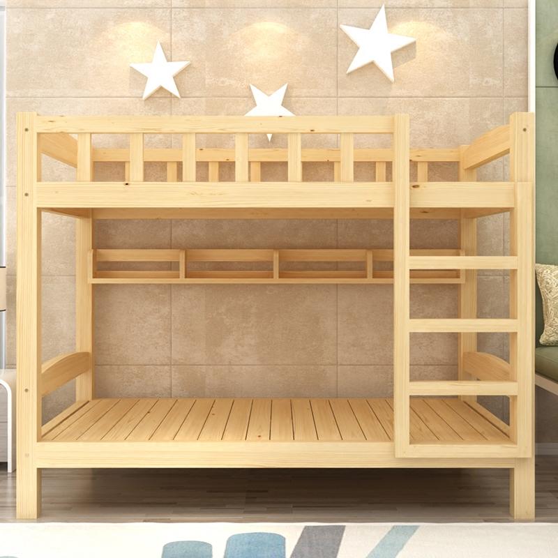 包邮实木儿童床松木上下铺高低床子母床双层床上下床成人床宿舍床