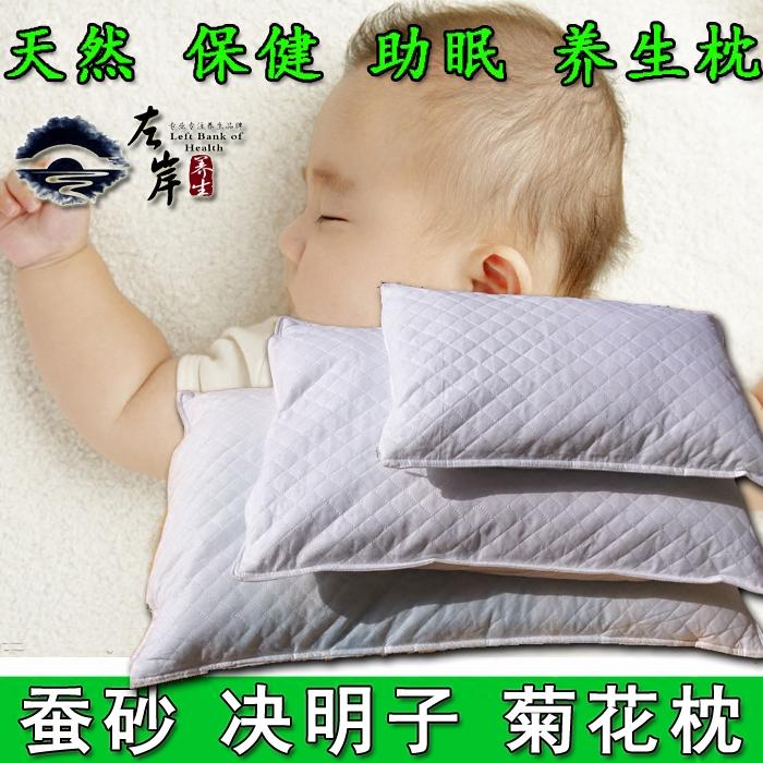 左岸养生宝宝蚕沙枕头纯蚕砂野菊花决明子荞麦壳成人婴儿枕芯药枕