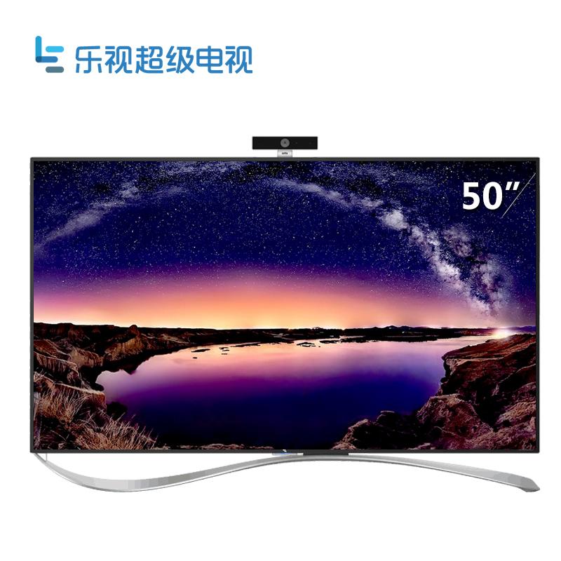 樂視TV 超4 X50 Pro