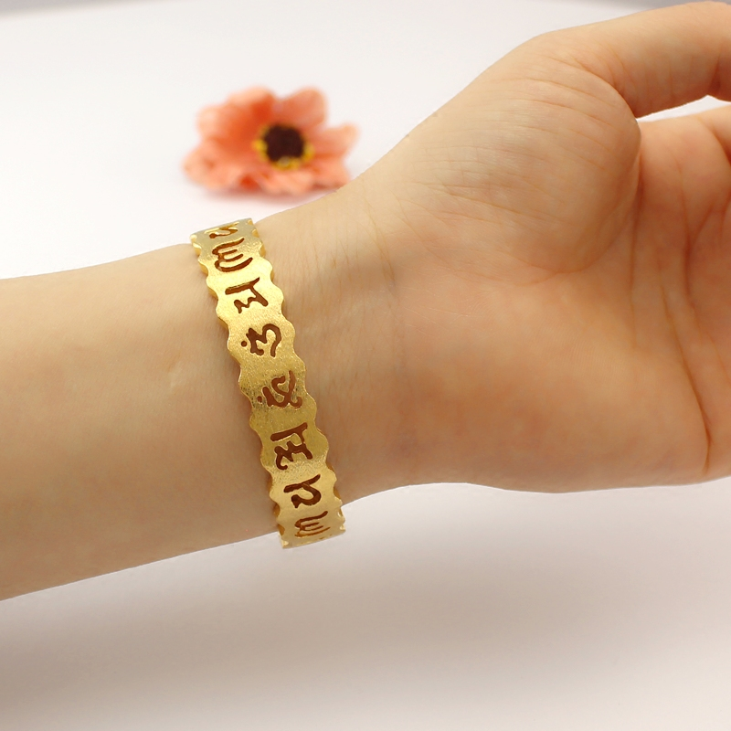 Imitation gold Vietnam gold six character mantra Bracelet opening for men and women a pair of jewelry package mail Sanskrit Heart Sutra