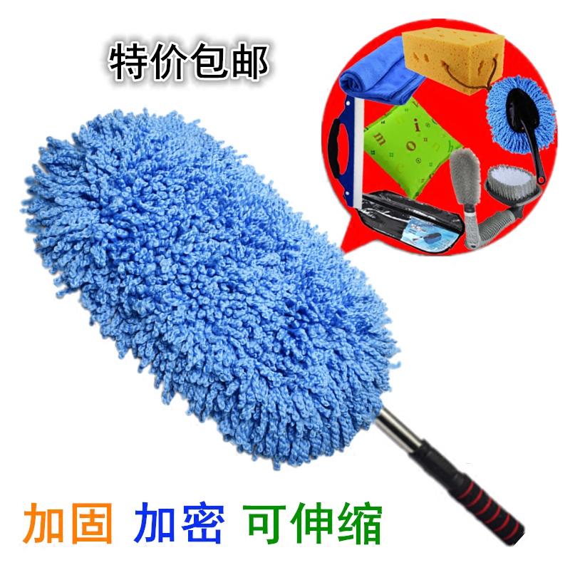 汽车用品洗车擦车神器拖把刷子软毛车掸子长柄伸缩除尘专用工具刷