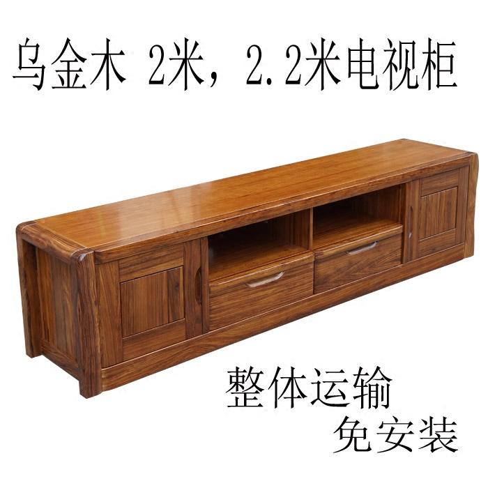 乌金木2米电视柜 现代中式小斑马木客厅地柜储物柜 实木2.2米矮柜