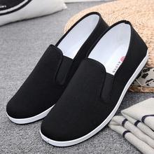 Старый пекин ткань обувная мужской бездельник обувь работа ткань обувная обувь casual мужской черный удар удаление холст в пожилых ткань обувная