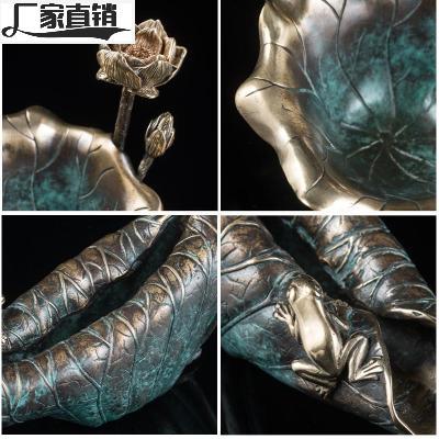 新中式纯铜荷叶多功能烟灰缸创意家居可同个性时尚全铜收纳摆件
