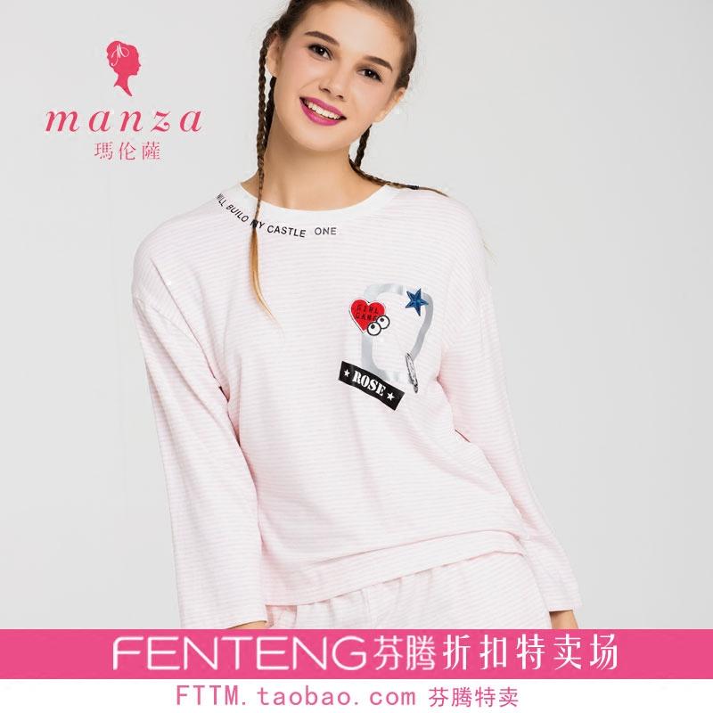 玛伦萨家居服2018女士春夏秋新款套头亲子针织棉睡衣套装F6713009