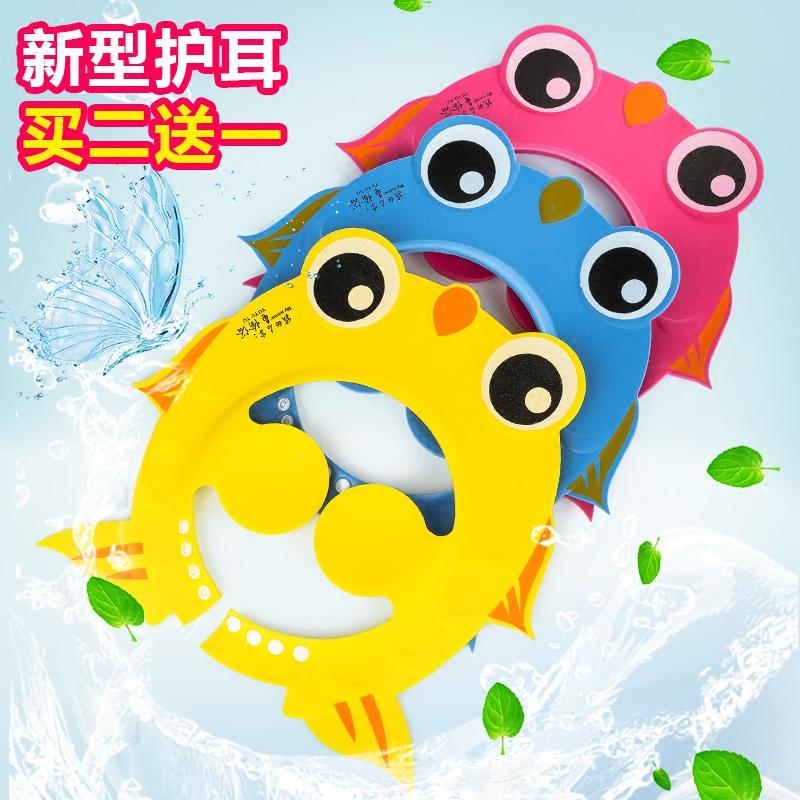 婴儿洗澡帽宝宝防水儿童浴帽小孩卡通金鱼EVA洗发帽加大可调节