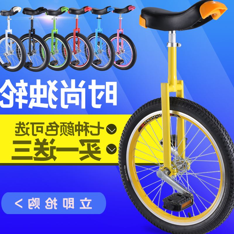 Car car car of the unicycle balanced technology parcel mai