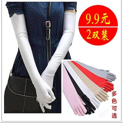 Summer thin womens gloves cycling sunscreen UV proof breathable extended arm protective gloves etiquette gloves