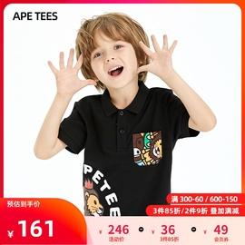 安逸猿ape潮牌2020夏季新品儿童卡通动物印花POLO领中性短袖t恤图片