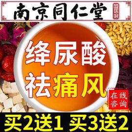 菊苣栀子茶降养生尿痠绛酸高茶桑叶茶降葛根百合去痠痛双风酸茶