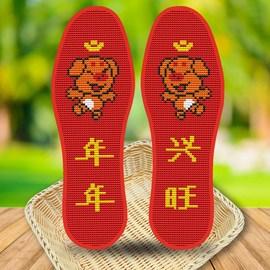 韩国20年新款绣花鞋垫工自己秀花线手工编织老式本命年鞋垫十字绣